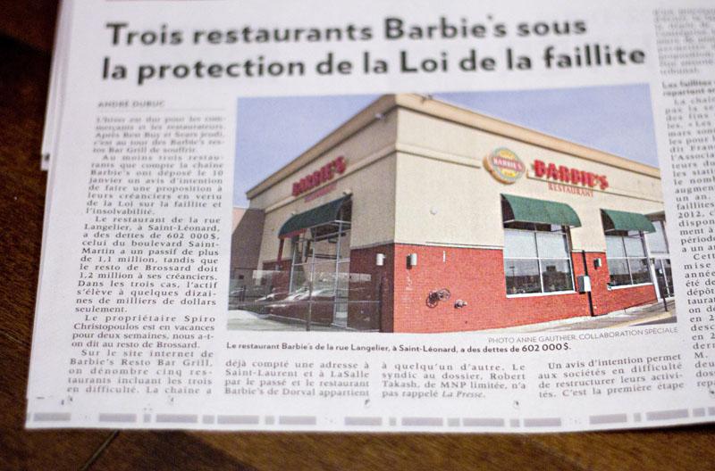 Stage à La Presse :: Photo d'un bâtiment extérieur